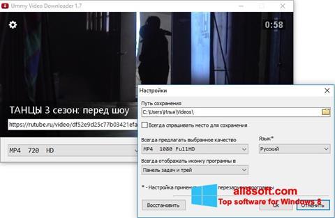 Screenshot Ummy Video Downloader untuk Windows 8