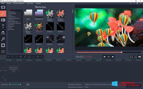Screenshot Movavi Video Editor untuk Windows 8